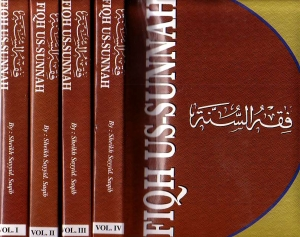 learn islam online, short courses islamic classes,