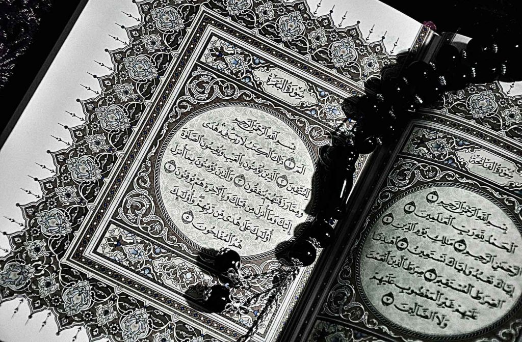 Free online Quran courses and MOOCs | Class Central