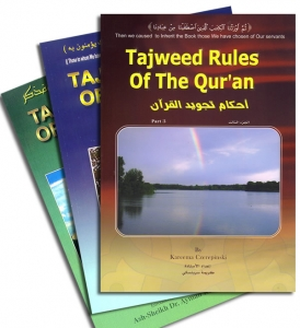 tajweed for kids, tajweed rules for children, tajweed for beginners, tajweed lessons for kids