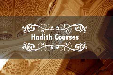 learn hadith online