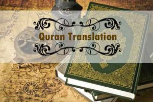 online quran translation courses
