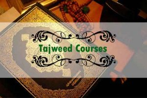 Learn tajweed online, learn tajweed rules in English