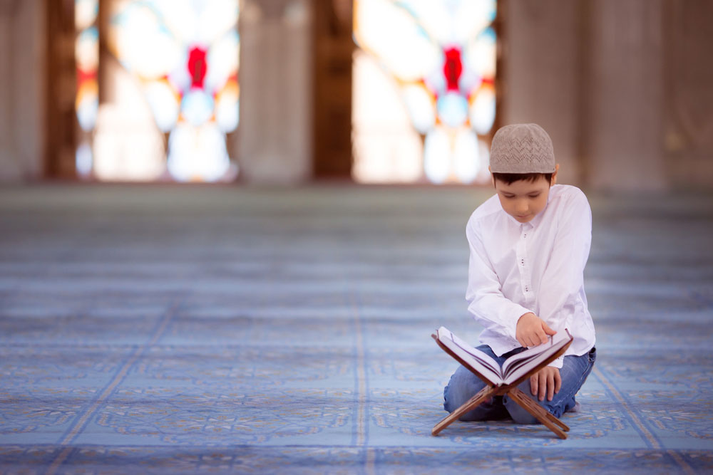 Quran for Kids | Best Online Quran Learning Classes